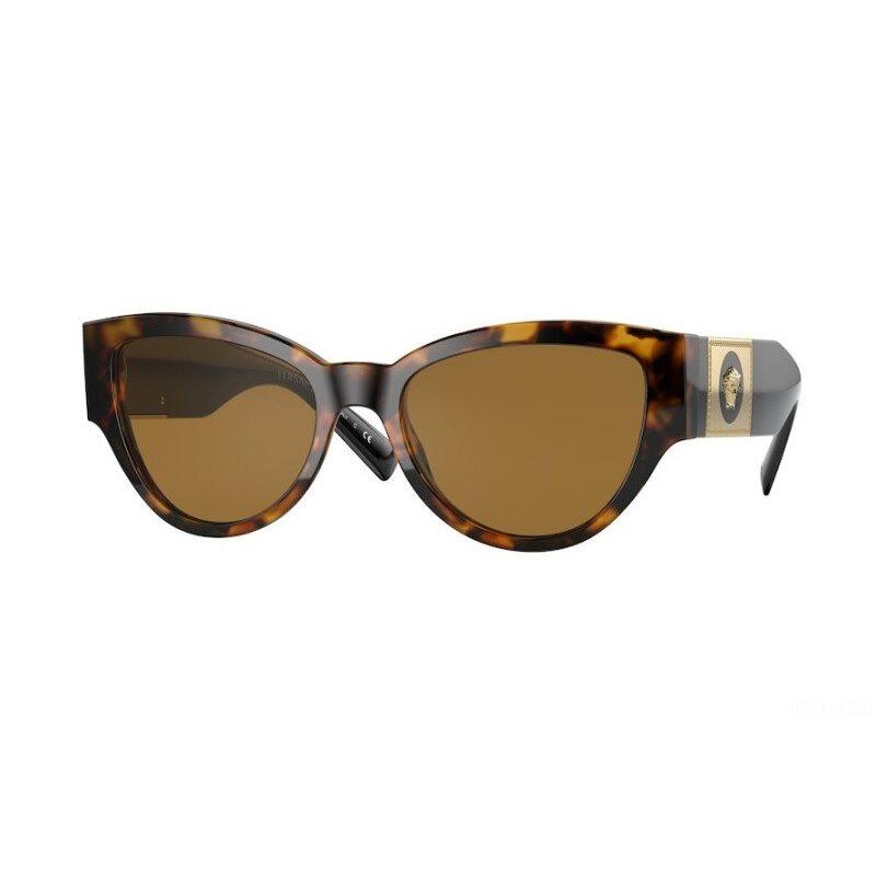 Occhiale da Sole Versace 0VE4398 colore 511973 misura 55