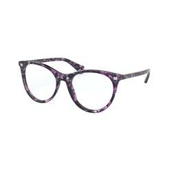 Occhiale da Vista Ralph 0RA7122 colore 5892 misura 51