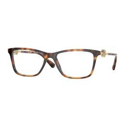Occhiale da Vista Versace 0VE3299B colore 5217 misura 55