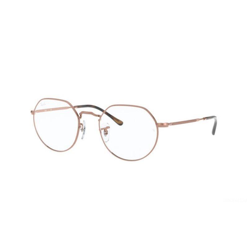 Occhiale da Vista RAY-BAN VISTA 0RX6465 colore 2943 misura 49